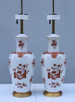 Blanc De Chine Large Table Lamps - 1565381