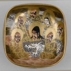 Boxed Japanese Satsuma Bowl - 267070