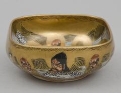 Boxed Japanese Satsuma Bowl - 267071