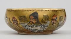 Boxed Japanese Satsuma Bowl - 267072