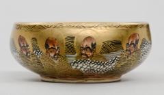 Boxed Japanese Satsuma Bowl - 267073