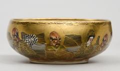 Boxed Japanese Satsuma Bowl - 267074