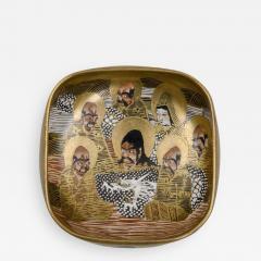 Boxed Japanese Satsuma Bowl - 267848