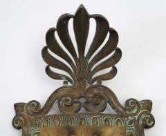Bronze Beaux Arts Sconces c 1910 - 790235
