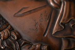 Bronze Box in Hotei Shojo Design With Silver - 338805