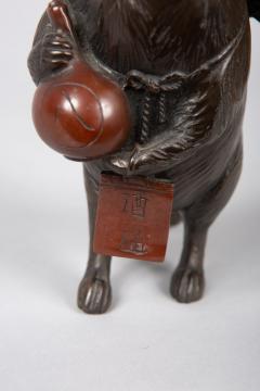 Bronze Figure of a Badger - 1950273