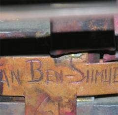 Brutalist Deconstructivist Wall Sculpture patinated brass signed Dan Ben Shmuel - 1192203