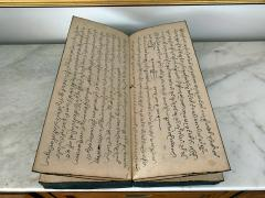 Burmese Buddhism Scripture with Lacquer Covers - 1519067
