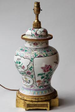 CHINESE FAMILLE ROSE PORCELAIN VASE CONVERTED TO A LAMP - 1269232