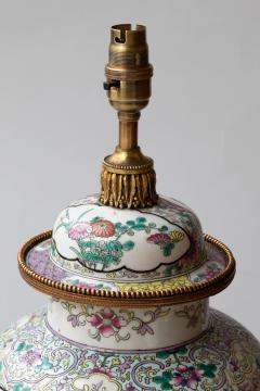 CHINESE FAMILLE ROSE PORCELAIN VASE CONVERTED TO A LAMP - 1269233