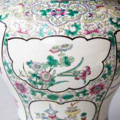 CHINESE FAMILLE ROSE PORCELAIN VASE CONVERTED TO A LAMP - 1269234
