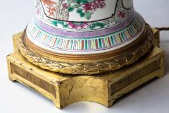 CHINESE FAMILLE ROSE PORCELAIN VASE CONVERTED TO A LAMP - 1269235