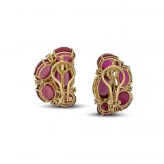 Cabochon Tourmaline and Diamond Earrings - 2069834
