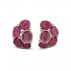 Cabochon Tourmaline and Diamond Earrings - 2069835