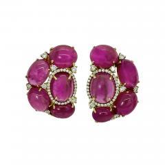 Cabochon Tourmaline and Diamond Earrings - 2089379