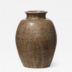 Carl Halier Vase with ridged texture and layered glazes by Carl Halier - 1181052
