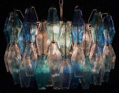 Carlo Scarpa Pair of Murano Glass Poliedri Colored Chandelier in the Style of Carlo Scarpa - 1507810