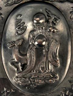 Carved Chinese Inkstone with Longevity Symbols and Marks - 1847400
