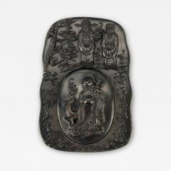 Carved Chinese Inkstone with Longevity Symbols and Marks - 1848428