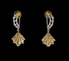 Carved Citrine and Diamond Wing Earrings 14 Karat Gold - 1819870