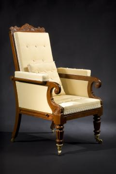 Carved Mahogany Mechanical Arm Chair - 393268