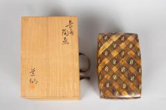 Ceramic Box - 1964315