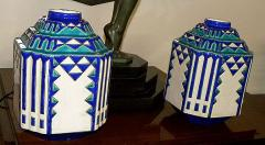 Charles Catteau Pair of Modernist Catteau Boch Fr res Geometric Vases - 127704