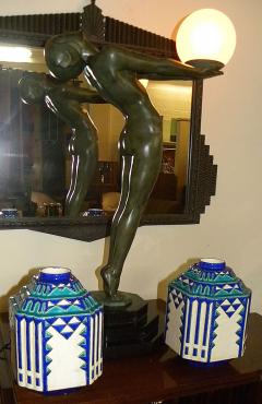 Charles Catteau Pair of Modernist Catteau Boch Fr res Geometric Vases - 127705