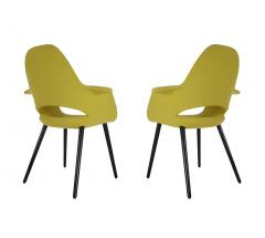Charles Ray Eames Mid Century Modern Armchairs or Dining Chairs by Eames and Saarinen for Vitra - 1968939