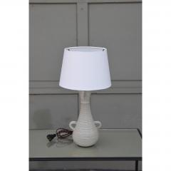 Chic Gourd Shaped Table Lamp with Custom White Parchment Shade - 1080711