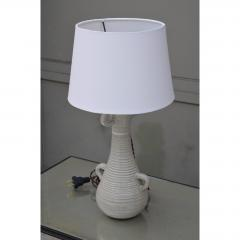 Chic Gourd Shaped Table Lamp with Custom White Parchment Shade - 1080712