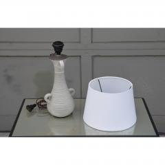 Chic Gourd Shaped Table Lamp with Custom White Parchment Shade - 1080713