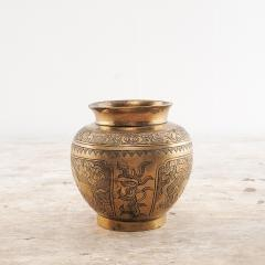 Chinese Bronze Vase Decorated with Horses - 2141256