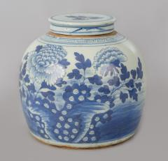 Chinese Canton Blue and White Squat Vase - 789053