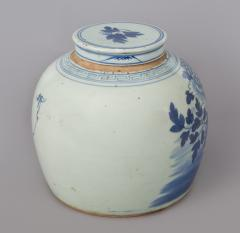 Chinese Canton Blue and White Squat Vase - 789056