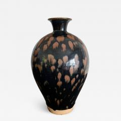 Chinese Cizhou Ceramic Vase with Russet Splash Glaze - 1203565