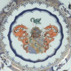 Chinese Export Armorial Plate c 1730 - 1307398