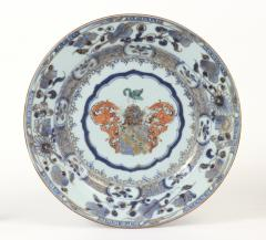 Chinese Export Armorial Plate c 1730 - 1307400