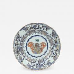 Chinese Export Armorial Plate c 1730 - 1308968