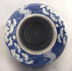 Chinese Export Blue and White Prunus Vase and Lid - 865371