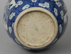 Chinese Export Jardiniere or Fish Bowl on Stand - 144833