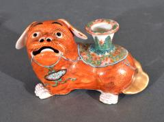 Chinese Export Porcelain Canton Pair of Foo Dog Candlesticks - 1617928