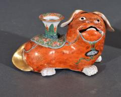 Chinese Export Porcelain Canton Pair of Foo Dog Candlesticks - 1617930