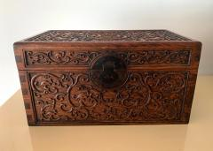 Chinese Finely Carved Huanguali Document Box - 1168047