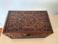 Chinese Finely Carved Huanguali Document Box - 1168048