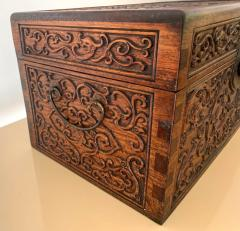 Chinese Finely Carved Huanguali Document Box - 1168049