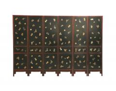 Chinese Folding Floor Screen with Stone Insets - 1092931