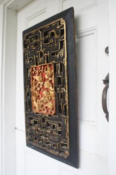 Chinese Guardian Lion Door Panel - 2066373