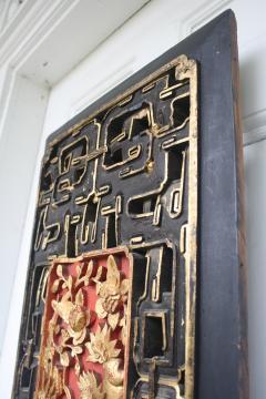 Chinese Guardian Lion Door Panel - 2066374