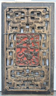 Chinese Guardian Lion Door Panel - 2066377